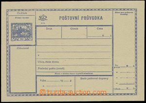 27092 - 1919 CPP1A, Czech text, rough paper, very fine, c.v.. 1600CZ