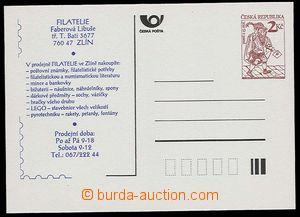 27387 - 1993 CDV2/xb s DV 2 (přerušený rámeček), papír oz, mod