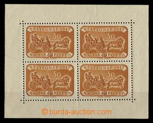 27450 - 1947 Mi.999 as blk-of-4, c.v.. 70€