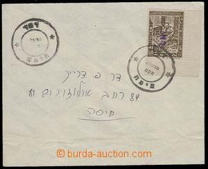 27483 - 1948? dopis vyfrankovaný předběžnou známkou 10 s přeti