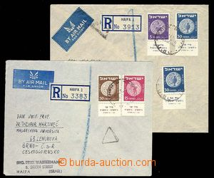 27488 - 1950 sestava 2ks R+Let-dopisů zaslaných do ČSR, pěkná f