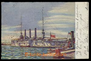 27633 - 1928 drawn color postcard from Vladivostok, view of war ship