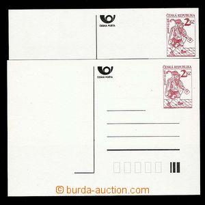 27640 - 1993 CDV2, Poštovní posel, sestava 2ks dopisnic, obě s DV
