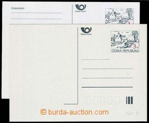 27642 - 1995 CDV7 and CDV8B, good condition, c.v.. 100CZK