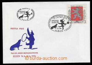 27644 - 1994 memorial envelope Postfila to Exhibition young stamp co