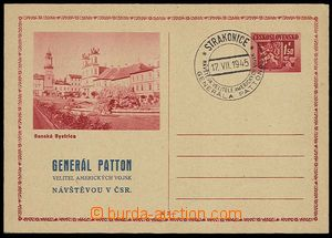 27790 / 2012 - Philately / Czechoslovakia 1945-1992 / Postal Stationery CZE 1945-1992 / Private Additional Printings