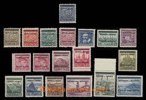 27854 - 1939 Pof.1-19, complete. overprint. set, exp. Gilbert, ev.Ka