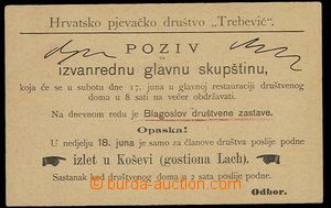 27908 - 1899 PC 2 Kreuzer, Mi.P3 with  additional-printing Chorvatsk