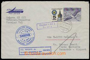 27925 - 1976 CAE1A dofr. zn. 5Kčs, prošlý do zámoří 1.letem Br