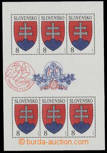 27933 - 1993 Zsf.PL1 with red special postmark Bratislava 1/ 1.1.199