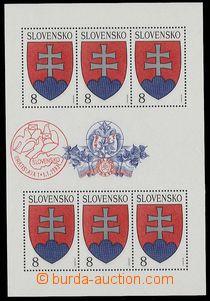 27933 - 1993 Zsf.PL1 s červeným PR Bratislava 1/ 1.1.1993 mimo známk