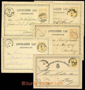 27935 - 1871-74 5ks dopisnic, 1x žluťásek s maďarským znakem, D
