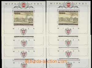 27956 - 1981 selection of materials for WIPA 1981 : 8 pcs of miniatu