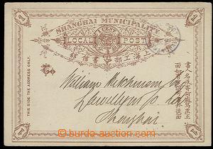 27967 - 1895 SHANGHAI  dopisnice pro Shanghai Municipality 1c, angli