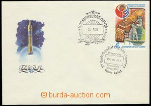 28133 - 1980 COSMOS  USSR - CUBA memorial envelope to/at joined flig