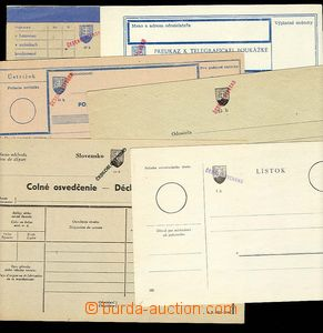 28146 - 1945 6 pcs of blank forms and printed-matters with overprint