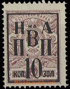 28197 - 1921 RUSSIA, Nikolajevsk/Amur, Mi.5, overprint 10K on/for 5