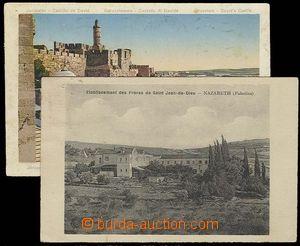 28246 - 1925-30 Izrael - 2ks pohlednic - Jeruzalém bar. prošlá Da