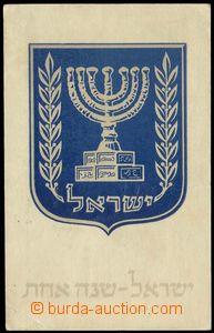 28248 - 1930? Židovský znak + na zadní straně nálepka s Archou