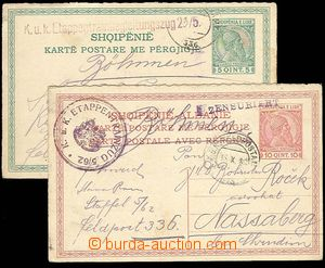 28270 - 1916 2 pcs of Albanian PC (Mi.P5, P6) used as FP card, CDS F