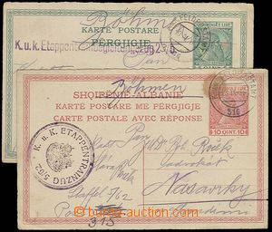28271 - 1916 2 pcs of Albanian PC (Mi.P5, P6) used as FP card, CDS F