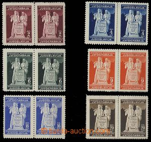 28289 - 1945 Mi.486-91, gutter-pair I. + II., mint never hinged, c.v