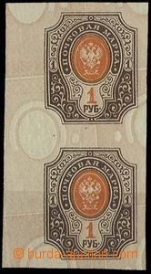 28362 - 1915 RUSSIA PLATE PROOF stamp. Mi.126, vertical pair with sh