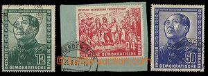 28364 - 1951 Mi.286-288, Německo-čínské přátelství, č. 287 n