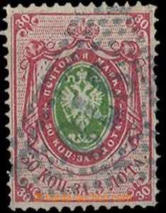 28374 - 1868 RUSSIA  stamp. 30K, Mi.23y with vert. bands, cat. 250€
