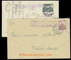 28378 - 1939-41 dopis s raz. poštovny s něm. - českým textem PRO