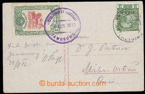 28406 - 1912 Us Ppc with Surcharge stamp. the Beskids Verin / Sektio