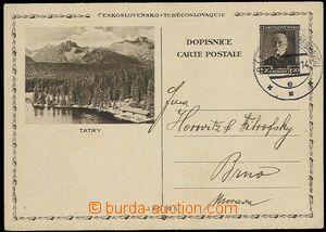 28449 - 1939 CDV67/1 Tatry, DR Bánovce nad Bebravou 23.V.39, soubě