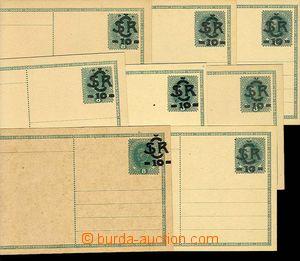28524 - 1918 CDV1, comp. 8 pcs of various types overprint, 1x large
