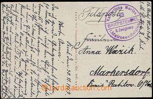 28957 - 1917 I. válka, pohlednice Kielu s kruhovým raz. Kaiserlich