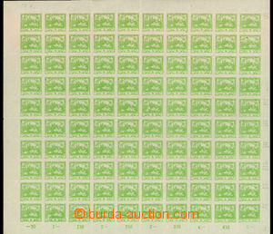 29056 -  Pof.3, 5h light green, complete 100-stamps sheet with priva