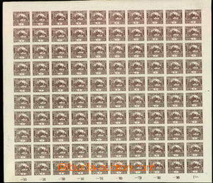 29057 -  Pof.1, 1h brown, complete 100-stamps sheet with margin and