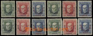 29079 - 1925 Congress, Pof.180-82 P5 + P6 + P7 + P8, complete set wm