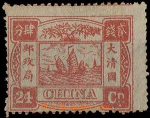 29194 / 3446 - Philately / Asia / Far East and CIS / China
