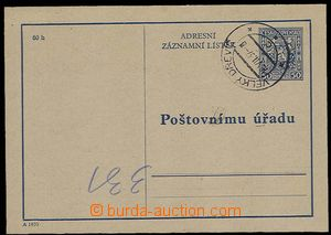 29217 - 1937 CAZ1A, Used PS change of address with czech text.cnl. V