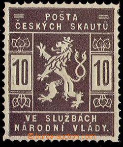 29232 - 1918 Pof.SK1ZT, trial print in/at dark brown color, exp. Gil