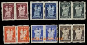29410 - 1945 Mi.486-491 I. + II., joined printed pairs, mint never h