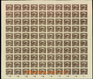 29411 -  Pof.1, 1h brown, complete 100-stamps sheet with margin and