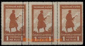 29421 - 1919 Silhouette, Pof.PP4B, horizontal strip of 3 values 1Rbl