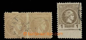 29447 - 1886 Big and Small head of Hermes with production errors/fla