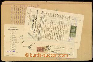 29500 - 1909-43 Bulharsko   sestava 12ks uředních a bankovních listi