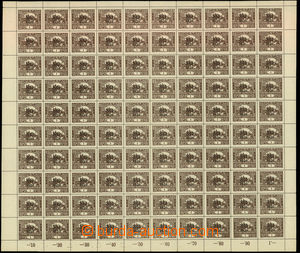 29570 -  Pof.SO1B, complete 100-stamps sheet, superb only vertical f