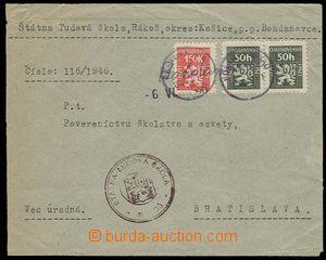 29662 - 1946 dopis vyplacený služebními známkami v hodnotě 2,50