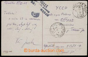29751 - 1945 USSR  postcard sent by FP of day 5.2.1945, sent to Ukra