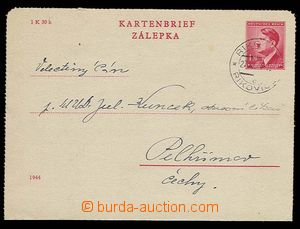 29760 - 1944 CZL5, used, without margins, production flaw in stamp -