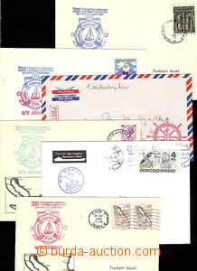 29764 - 1969-89 comp. of 6 entires with ship cachets, franking Czech